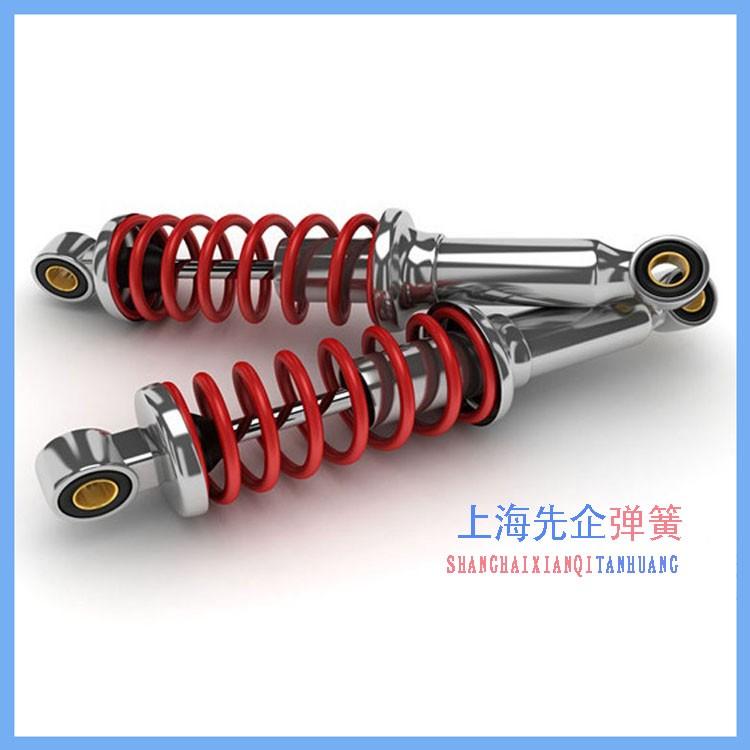 電動自行車減震彈簧